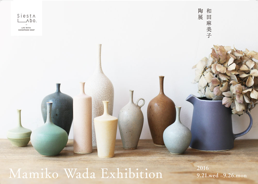 和田麻美子展画像データ
