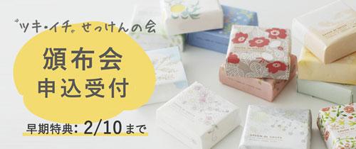 150121-sasaki03