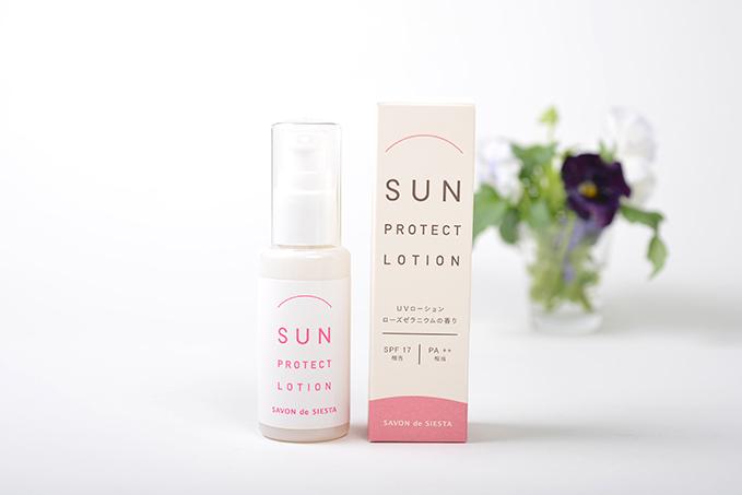 3周年アニバーサリーセット UV SUN PROTECT
